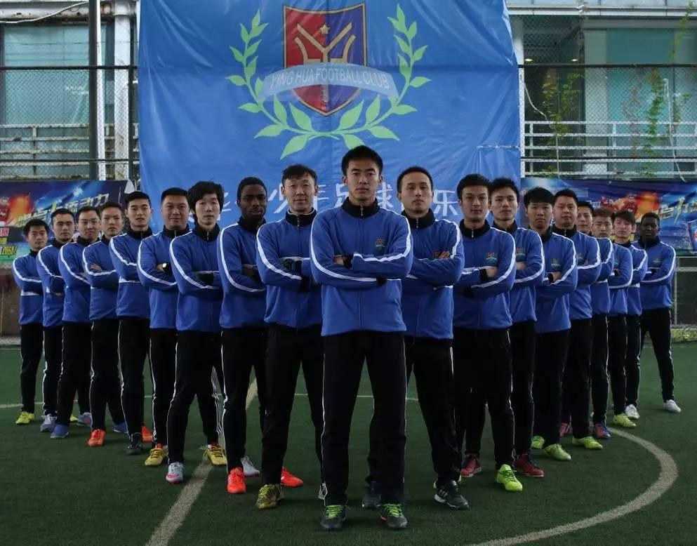 桂林英华青少年足球俱乐部